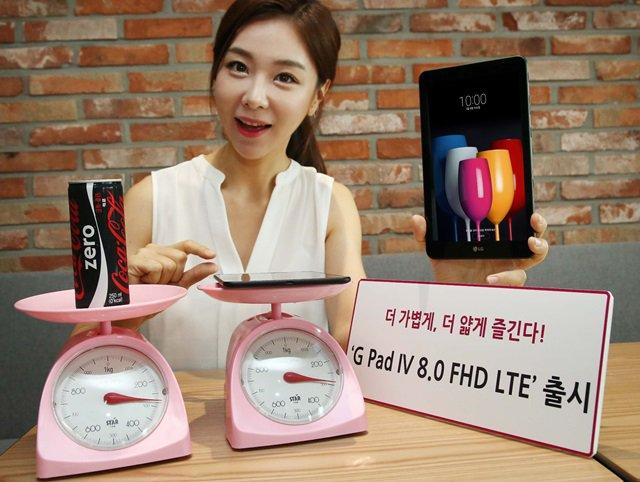 G Pad IV 8.0 FHD