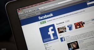 فيسبوك يسعى للاستفادة مما لديه من بيانات ومواد خاصة لمنافسة محركات بحث مثل غوغل، الذي لا يمتلك هذه البيانات. (أرشيف)