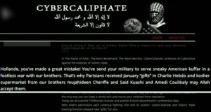 قالت الرسائل المنشورة على صفحات الشبكة المخترقة بأن تنظيم الدولة وراء الهجوم.